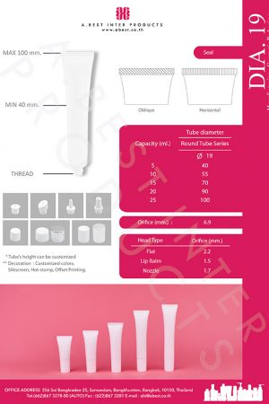 Small plastic cosmetic packaging tube with screw cap and nozzle plug for eye cream, facial cream, acne gel and BB cream