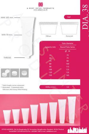 50 - 150 ml Round Squeeze plastic tube with fliptop cap, screw cap or aluminum cap for cosmetic