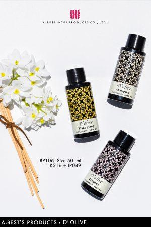 ขวดขนาดเล็กสำหรับพกพา 3ขวด นอนบนพื้นสีขาวที่ขวดทำสีดำสกรีนลวดลายไทยลงบนบรรจุภัณฑ์หลายสี และมีประดับดอกไม้และก้านน้ำหอมเป็นช่อวางอยู่ด้านข้างขวด