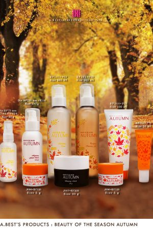 A.BEST'S PRODUCTS_ BEAUTY OF THE SEASON AUTUMN