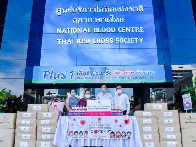 ผู้บริหารมอบเจลแอลกอฮอลล์และหลอดโฟมให้สภากาชาดไทย